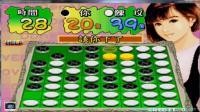 街机游戏赏析: 五子棋决战于黑白之间