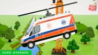 新美国英语启蒙 路断了 十万火急 给救护车装上螺旋桨飞过去 家中的美国学校