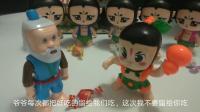 葫芦娃玩具, 葫芦七兄弟第一集
