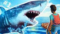 【XY小源&Z小驴】Raft 木筏 第1期 海上生存