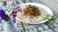 正宗川菜蒜泥白肉, 这样做更加鲜辣, 更加下饭