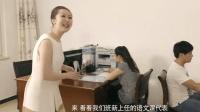 班主任在4个老师面前炫耀教学能力, 结果小学生给她丢脸, 太逗了