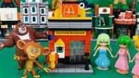 金拱门麦当劳食品店迷你街景积木玩具