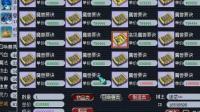 梦幻西游: 2只7技能力劈6666666实力打书