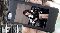 一个手机壳可以让手机秒变智能双屏! 再不用担心自家小孩玩手机了