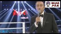 泰国伦披尼冠军扬言中国拳手见一个灭一个上场被中国小伙吊打KO