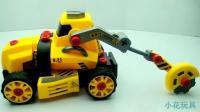 岩石切割工程车玩具车组装 积木组装动手动脑益智玩具!