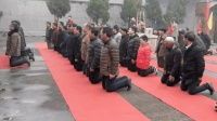 河南焦作白庄卢氏宗祠举办祭祀活动, 文明礼仪光辉传承!