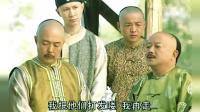 临行前纪晓岚向皇上借钱, 黄上说没有, 然后和珅又被敲诈了三千两