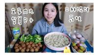 三鲜馄饨 宜家肉丸 紫薯包子 荔枝 西兰花 西柚气泡果汁