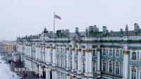 与高晓松一同走进冬宫 化身圣彼得堡历史的亲历者