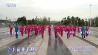 淄博市临淄齐园舞动青春健身操精华版第五套行进式有氧健身操第二节  淄博飞歌
