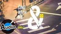 李玉玺 Dino Lee - Sing with me(官方歌词版)- 韩剧《名不虚传》片头曲