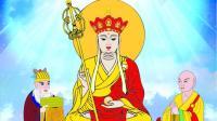 唯一在地狱任职的佛教菩萨是谁? 他曾写信让玉帝灭掉孙悟空