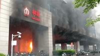 南京地铁3号线林场站发生火灾 现场火苗乱窜