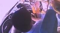 男子非站点下车被拒 竟将司机打成脑震荡