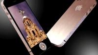 世界上最贵的手机, 一部能卖一个亿, 网友: 你舍得打电话吗?