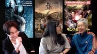 【韩国东东看】中韩日电影海报差别这么大!