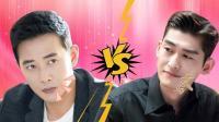 《温暖的弦》张翰VS《归去来》罗晋 情话集锦大PK