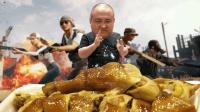 大吉大利! 广州特色鸡三连吃! 尝尝身价高达450元的一只鸡!