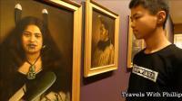 奥克兰艺术馆, 毛里人物肖像展览