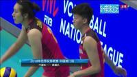 2018世界女排联赛(澳门站)(第04场)(中国VS泰国)(C5版)比赛视频!