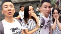 我和传说中的女友在北京的故事(看完你会暖心)