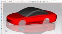 UG 产品设计视频 汽车曲面造型 青松设计网