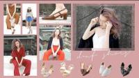 【朱綺綺】春夏鞋款穿搭Lookbook--一張小朋友有找! D+AF女鞋搭配指南
