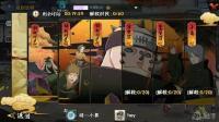 【小莫】火影忍者手游 娱乐解说 10人团队副本和跨服争霸 直播回顾20180525