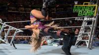 【合约阶梯大赛 2017】WWE历史上首个女子合约阶梯赛 完成全场
