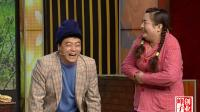 魏三经典小品《哥俩好》 全程高密度笑料 台下观众笑疯了