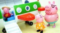 小猪佩奇的全新度假飞机玩具