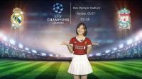 欧冠决赛: 皇马vs利物浦, C罗萨拉赫争夺本赛季第一人