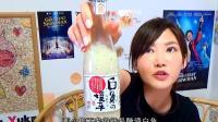 大胃王木下佑香: 品尝多种美味腌渍物配白饭
