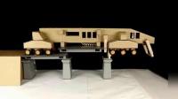 用纸板制作一辆架桥机, 真的可以搭建桥梁!
