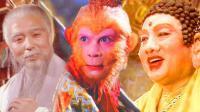 什么事能证明如来早就知道菩提祖师存在?