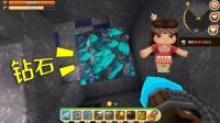 迷你世界: 怪不得大家都喜欢用妮妮, 因为她只要30秒就能找到钻石