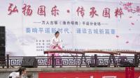 中国古筝日——万人古筝《渔舟唱晚》平遥分会场