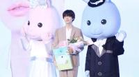 2018韩国MERBLISS茉贝丽思新娘风化妆品中国首秀