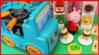乐高美高厨房拼接积木玩具汽车, 还做出汉堡!