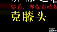 四川方言: 农村小伙去看病讲四川麻辣普通话, 这口音把我笑岔气了