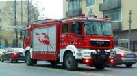 世界上最奇葩的消防车, 前后都是车头, 亚洲不超过10辆!