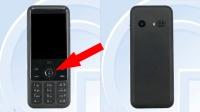 紫米首款手机现身玩语音识别 MOTO将发首款5G手机造型新颖「科技报0527」