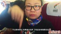 【西藏游记】聋人卷卷带你看西藏第一集
