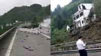 沪蓉高速一危化品车爆炸 整辆车被炸到解体