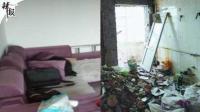 装修队找错房门 婚房被砸成废墟