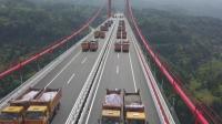 直击: 重庆境内新的第一高桥荷载试验现场