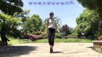 入门22步《北京南站》简单易学鬼步舞