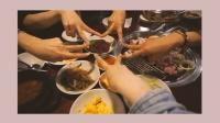 【丽子美妆】中文字幕 Garlic-生活分享之闺蜜之夜